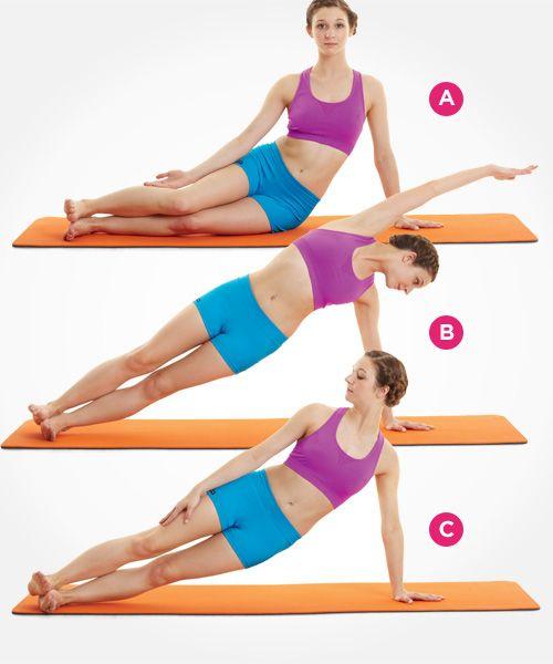 Упражнение на мышцы бедер фото