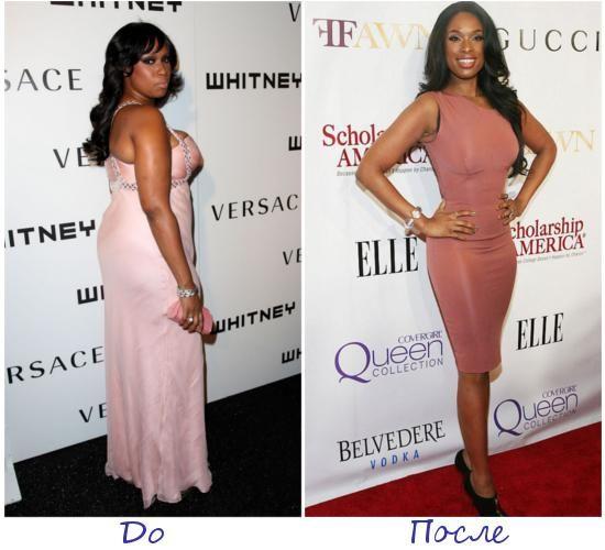 Дженнифер Хадсон (Jennifer Hudson) фото до и после похудения