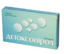 Детоксопирол