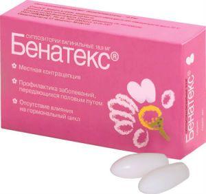 Таблетки Бенатекс