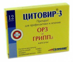 Таблетки Цитовир-3