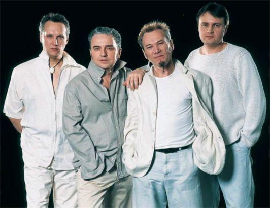 Рок-группа Чайф