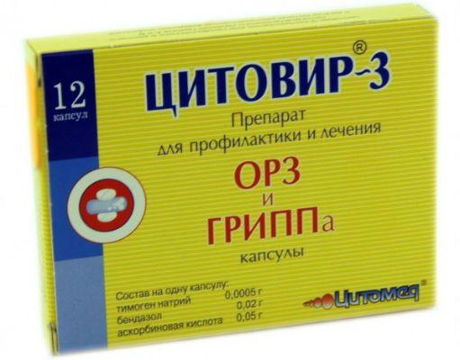 Препарат Цитовир-3