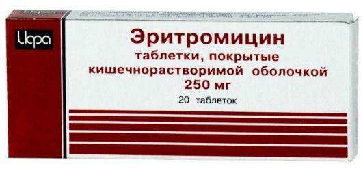Препарат Эритромицин