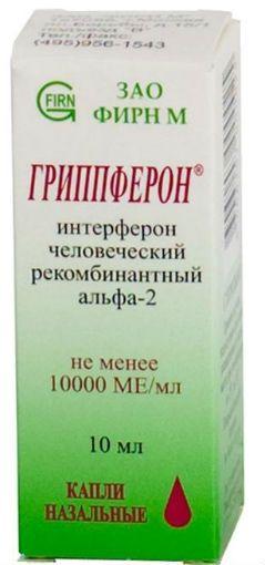Препарат Гриппферон