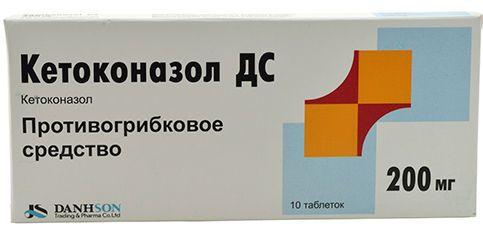 Препарат Кетоконазол