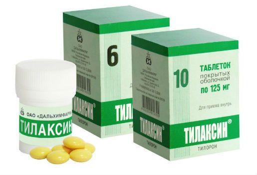 Препарат Тилаксин
