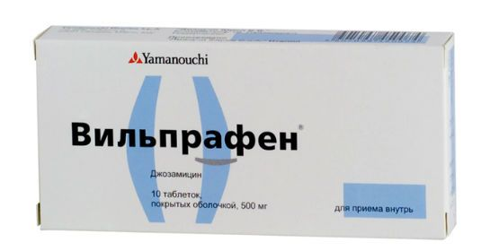 Препарат Вильпрафен