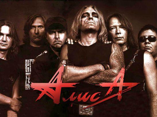 Рок-группа Алиса