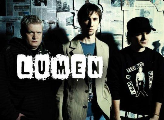 Рок-группа Lumen