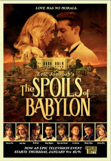 Сериал Трофеи Вавилона