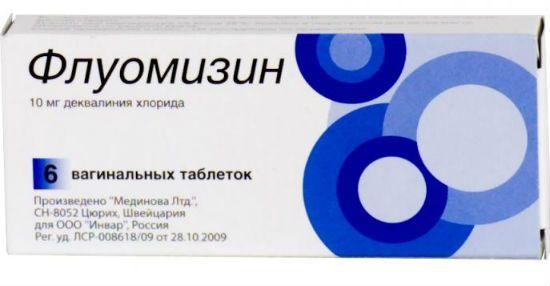 Препарат от молочницы Флуомизин