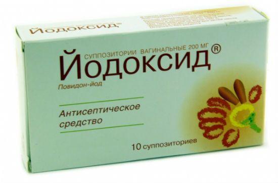 Препарат от молочницы Йодоксид
