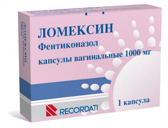 Препарат от молочницы Ломексин