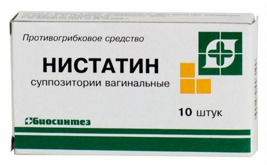 Препарат от молочницы Нистатин