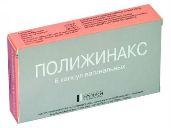 Препарат от молочницы Полижинакс