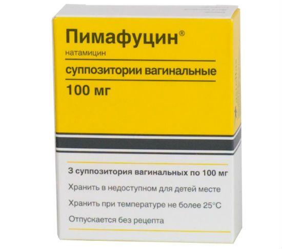 Препарат от молочницы Примафунгин
