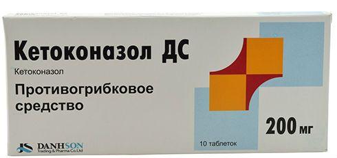 Противогрибковый препарат Кетоконазол