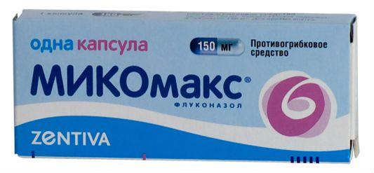 Противогрибковый препарат Микомакс