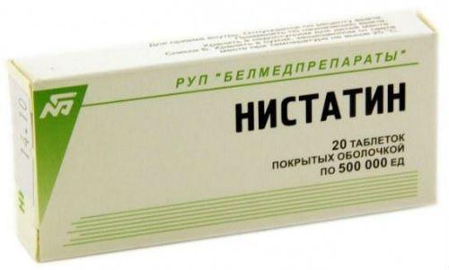 Противогрибковый препарат Нистатин