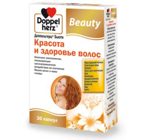 Витамины для волос Доппельгерц Бьюти Красота