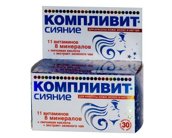 Витамины для волос Компливит Сияние