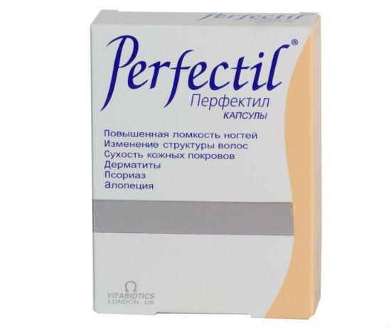 Витамины для волос Перфектил