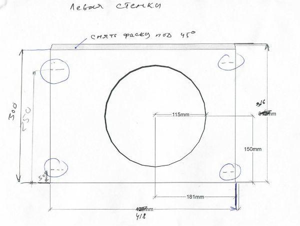 Схема левой стенки фото