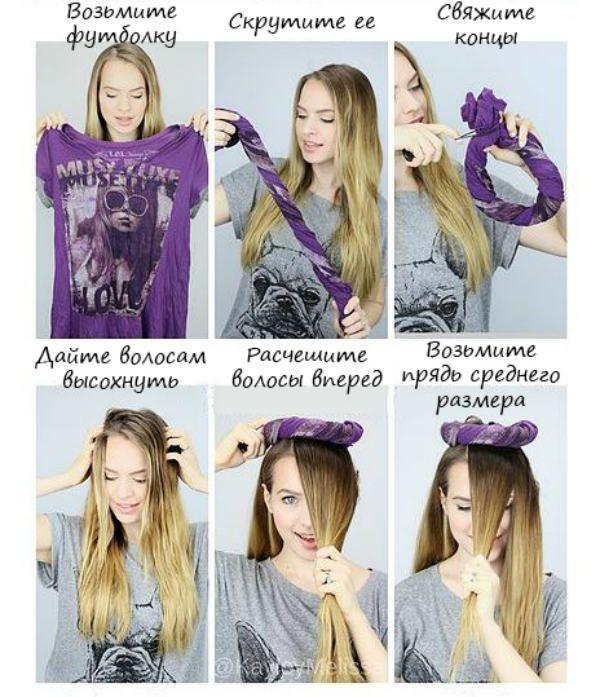 Локоны на футболку 1 фото