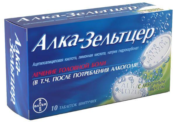 Алка-Зельтцер фото