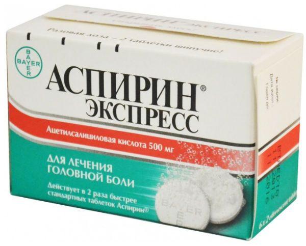 Аспирин фото