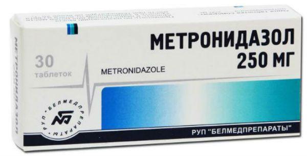Метронидазол фото