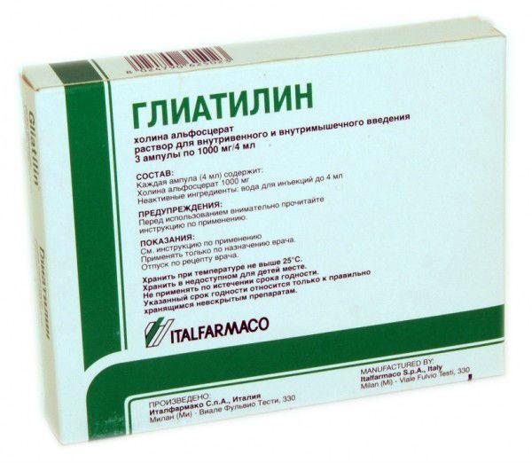 Глиатилин фото
