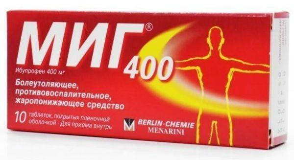 Миг 400 фото