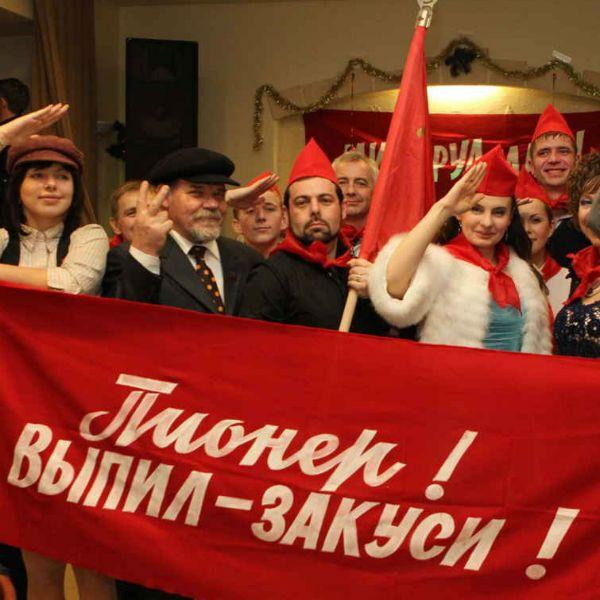 Фотозона в стиле СССР фото