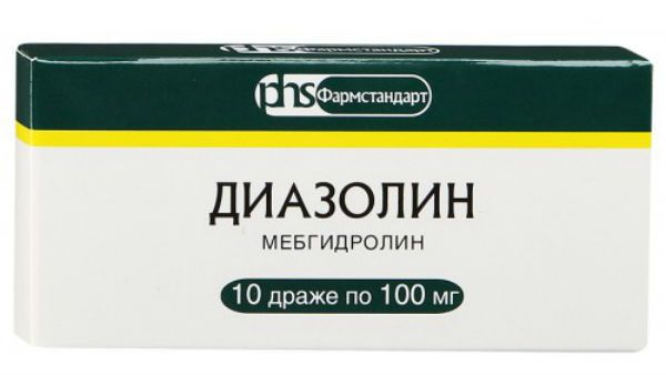 Диазолин фото