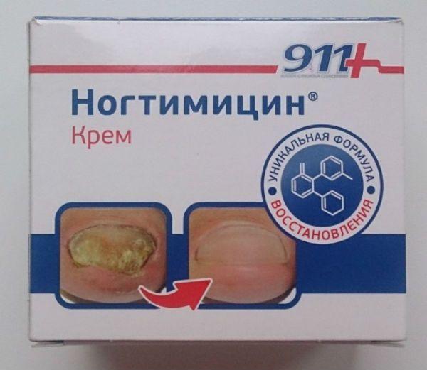 Ногтимицин фото