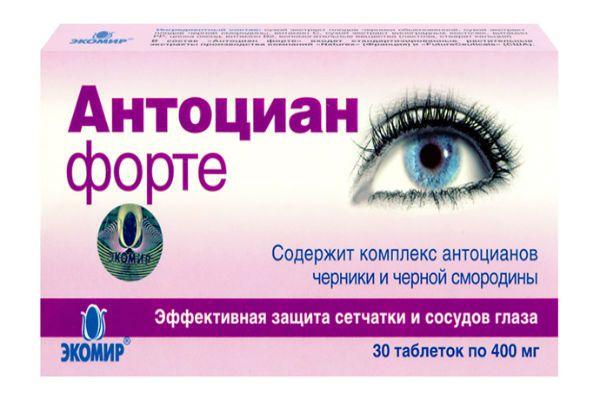 Аналог глазных капель квинакс