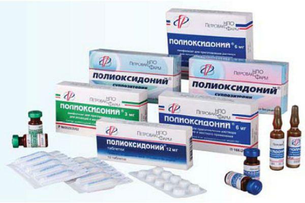 Полиоксидоний фото