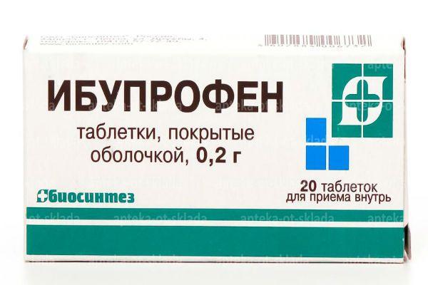 Таблетки Ибупрофен фото