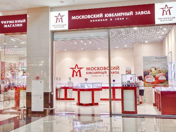 Украшения «Московского ювелирного завода» фото