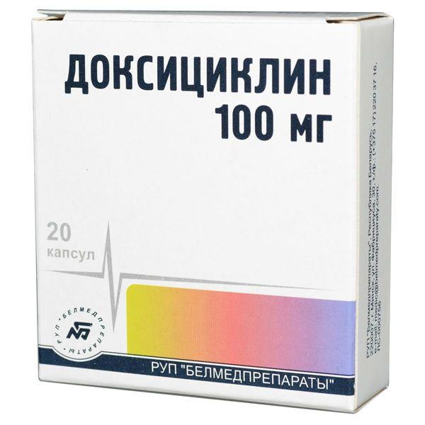 Доксициклин-фото