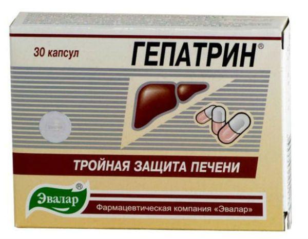 Гепатрин фото