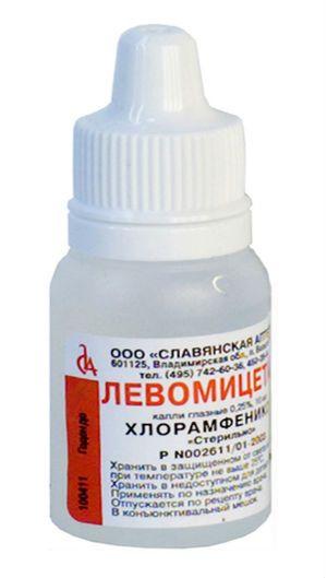 Левомицетин капли фото