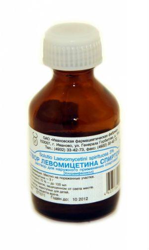 Левомицетиновый спирт фото