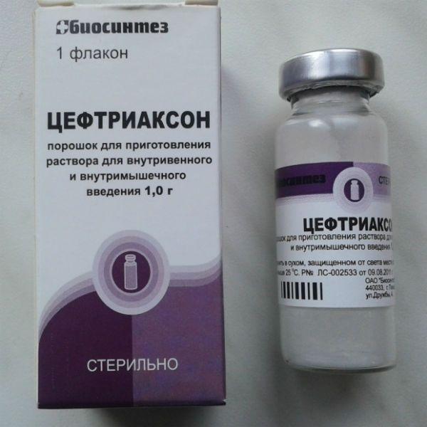 Цефтриаксон антибиотик фото