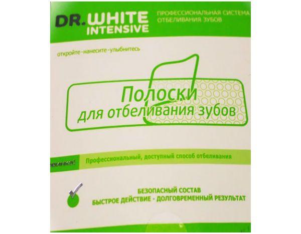 Dr. WHITE Premium или Intensive фото
