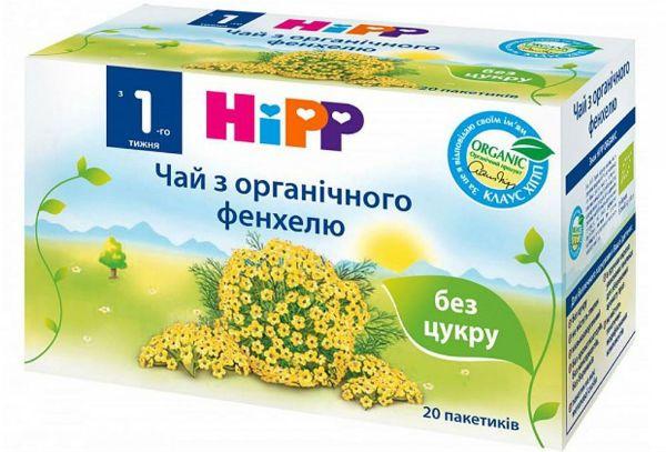 Хипп (Hipp) фото