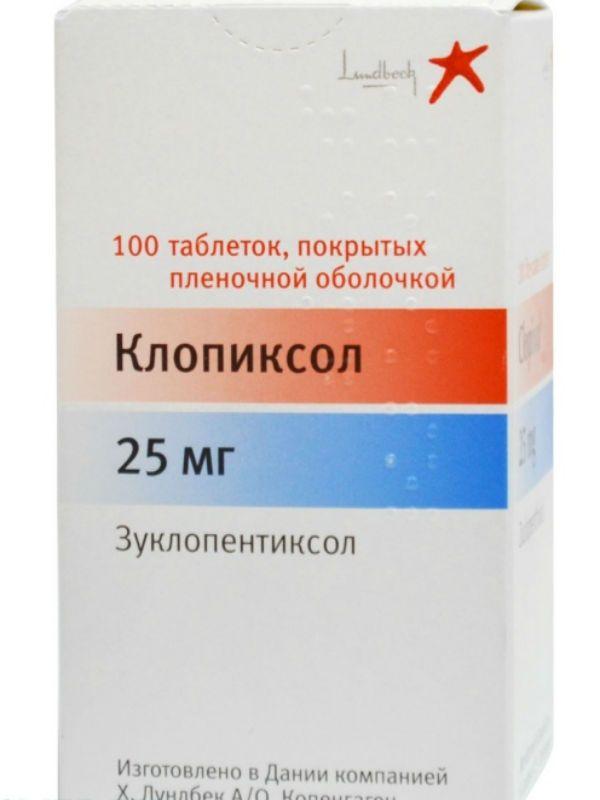 Клопиксол таблетки фото