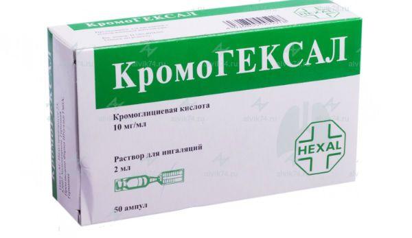 Кромогексал фото